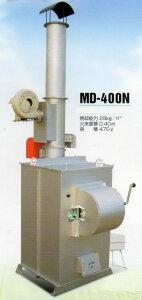 DAITO 小型焼却炉 MD−400J 届出不要タイプ