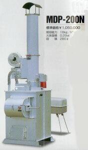 DAITO 廃プラ専用小型焼却炉 MDP−200J 届出不要タイプ