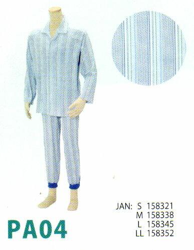 テイコブ PA04 介護パジャマ 紳士用簡単着替えパジャマ  LLサイズ