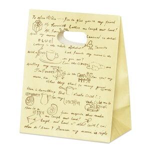 イーグリップ M レター 50枚日本製 高品質 紙袋 業務用 ギフト 軽い 安心 梱包 パッケージ 手穴付 ラッピング 角底袋 テイクアウト 焼菓子 洋菓子 和菓子
