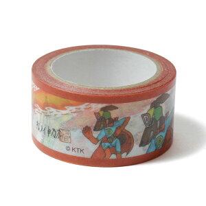 松元伸乃介 マスキングテープ スーパードッグ 1個コラボ オリジナル 高品質 紙袋 ギフト 子供 教育 プレゼント イベント アレンジ シンプル