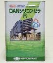 送料無料!DANシリコンセラR 15kg 標準色 【メーカー直送便/代引不可】日本ペイント 外壁 塗料