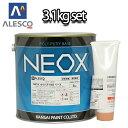 関西ペイント NEOX ポリパテ180 3.1kgセット/標準 仕上げ用 板金/補修/ウレタン塗料