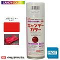 イサムキャンディーカラーエアゾール300ml/3752パープル自動車塗料スプレーキャンディ紫