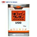 送料無料!1液ファインウレタン標準色15kg【メーカー直送便/代引不可】日本ペイント外壁塗料一液