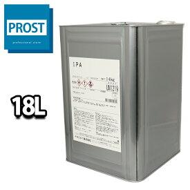 送料無料!IPA イソプロピルアルコール 14kg(18L) / 脱脂 洗浄