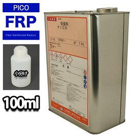 促進剤 PICO 100ml / P-715TN発泡スチロール積層用樹脂専用
