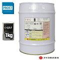 スケルトン強力塗料剥離剤1kg/リムーバーウレタン塗料