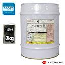 スケルトン 強力 塗料 剥離剤 2kg/リムーバー ウレタン塗料