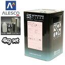 関西ペイント レタン PG エコ RR 510 クリヤー 4kg セット / 5:1 / ウレタン塗料 2液 カンペ ウレタン 塗料 クリアー