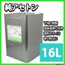 【純 アセトン 16L】リムーバー/FRP 補修 樹脂 溶剤 洗浄 ネイル