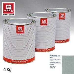 関西ペイント PG80 調色 レクサス 1H0 ムーンライトオパールクリスタルシャイン 原液カラーベース4kg 原液パールベース4kg セット(3コート)