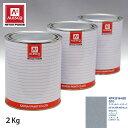 関西ペイント PG80 調色 スバル G1U アイスシルバーメタリック 2kg(原液)
