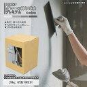 送料無料!簡単!グレーの練り漆喰プレミアム 全4色 20kg(畳10枚分 16.5m2)/PROST 練済み漆喰 日本製 左官 塗り壁 …