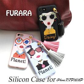 iphoneX/Xs/iphoneXR/iphoneXs Max/iPhone7/8/iPhone7 Plus/8 Plusケース /iphone7 ケース 韓國 キャラクター シリコン ケース アイフォン iPhone アイフォン7/8 ケース カバー スマホケース タッセル スタッズ シリコン 携帯ケース おしゃれ かわいい メール便送料無料