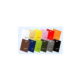 リュウグウ エルファッションバッグ M ブルー 厚さ0.08×400×500mm 1ケース250枚入
