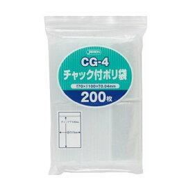 ジャパックス チャック付きポリ袋 0.04mm厚 CG-4 70×100mm 無地 1ケース13000枚入り