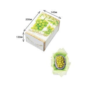 【農園名等必要】オリカ ぶどう用化粧箱 シャインマスカット 1kg 220×160×135mm 1ケース50セット入り