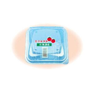 信和 ミニトマト用パック ミニパック FX-150 北海道産 4H 嵌合 104×104×61mm 1ケース1500枚入り