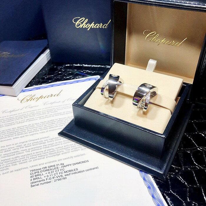 【新品】 ショパール CHOPARD / ハッピーダイヤモンド イヤリング