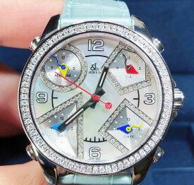 【新品】JACOB&CO ジェイコブ ファイブタイムゾーン ステンレススチール JCM-14DA メンズ 腕時計 watch 【送料・代引手数料無料】