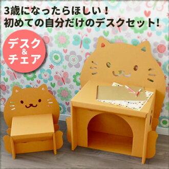 傢俱球存儲組裝學習桌孩子們把椅子套桌椅孩子,繪圖的孩子 & 椅