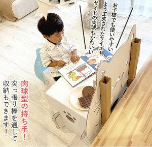 ネコキッズデスクセット|ダンボールダンボール家具段ボール家具机子供子供用こども子ども子ども用キッズデスク勉強机学習机幼児テーブルキッズチェアチェア子供部屋子ども用デスクデスクセットお絵かき