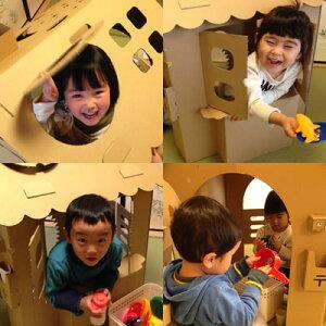 ダンボールハウスおもちゃ1才2才誕生日プレゼント段ボール子供キッズ女の子