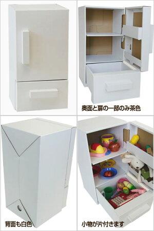 ままごと白キッチン白冷蔵庫白レンジ3点セット。ダンボールおもちゃおままごと台所1才2才誕生日プレゼント段ボール子供