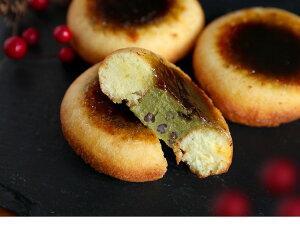 (3個セット)はんなり美味しい。宇治抹茶ブリュレドーナツ(冷凍) 京都 豆乳ドーナツ
