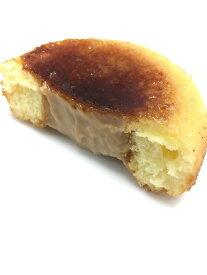 プレミアム生キャラメルブリュレドーナツ(5個セット)冷凍
