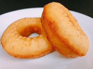 Bruleeのふわふわドーナツ(冷凍)14個セット(個包装なし)