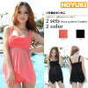 Swimsuit women's 2 piece set-for-write a review! Swimsuit tankini swimsuit body cover my stomach chest can hide with rose ★ three-dimensional breast pads-removal-friendly ★ square pants with ( S/M/L / re-stock minutes are all normal size! We recommend yo
