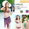 Set the swimwear 3 piece wire into swimsuit bikini, swimsuit body cover large / small size and SS/S/M/L/LL, ringtones and get in the report view