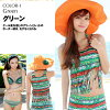 Swimsuit ladies 3 piece set the swimwear tankini, wire, crochet a swimsuit body cover large size and SS/S/M/L/LL, ringtones and get in a report view