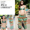 Swimwear ladies 3 piece set, wire with swimsuit bikini swimsuit body cover, border pattern, large / small size and SS/S/M/L/LL, arrived in report view and get