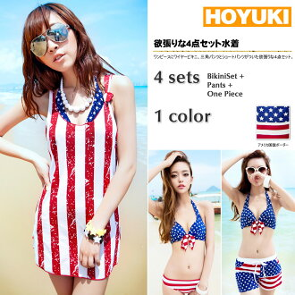 Wear a swimsuit bikini with four points of swimsuit Lady's sets, swimsuit tank top bikini, wire; the back in reviewing it! /7S/9M/11L/13LL which there is the size that a swimsuit figure cover has a big in