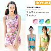 Wear a swimsuit bikini with three points of swimsuit Lady's sets, swimsuit one piece, floral design, wire; the back in reviewing it! 5SS/7S/9M/11L/13LL which there is the size that / which there is the size that a swimsuit figure cover has a big in is sm