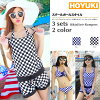 With rompers with three points of swimsuit Lady's sets, swimsuit bikini, checked pattern, wire wear; the back in reviewing it! 5SS/7S/9M/11L/13LL which there is the size that / which there is the size that a swimsuit figure cover has a big in is small in