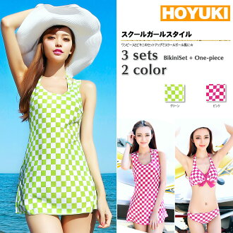 Wear a swimsuit bikini with three points of swimsuit Lady's sets, swimsuit tank top bikini, checked pattern, wire; the back in reviewing it! 5SS/7S/9M/11L/13LL which there is the size that / which there is the size that a swimsuit figure cover has a big