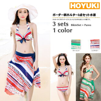 Is with swimsuit Lady's, pareo, horizontal stripes, floral design, a wire, and there is the size that a swimsuit bikini, a swimsuit figure cover have a big; S/M/L/LL/3L!