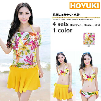 There are a swimsuit Lady's four points set, swimsuit tank top bikini, floral design, a swimsuit bikini, a swimsuit figure cover, big size, small size; S/M/L/L