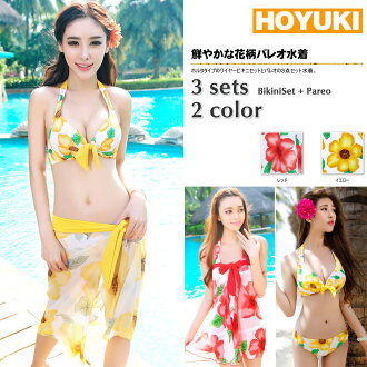 Wear a swimsuit bikini with three points of swimsuit Lady's sets, swimsuit pareo, floral design, wire; the back in reviewing it! 5SS/7S/9M/11L/13LL which there is the size that / which there is the size that a swimsuit figure cover has a big in is small