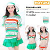 Wear a swimsuit bikini with four points of swimsuit Lady's sets, swimsuit tank top bikini, horizontal stripes, wire; the back in reviewing it! 7S/9M/11L/13LL which there is the size that a swimsuit figure cover has a big in