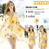 Enter four points of swimsuit Lady's sets, swimsuit bikini, floral design, wire, and wear it; the back in reviewing it! A swimsuit figure cover, chest pad disassembly are possible; yellow, green /7S/9M/11L