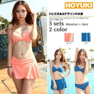 Swimwear ladies 3 piece set-for-write a review! Swimwear bikinis / solid / blue / orange /S/M/L