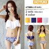 Lady's swimsuit bikini flare swimsuit pastel pattern two points set frill bikini /S/M/L bandeau trendy separate