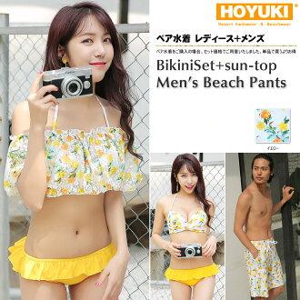 It is advantageous by a pair swimsuit bulk buying! It is separate mail beach underwear three points setoff shoulder floral design by a present in a review after arrival at swimsuit men trunks + swimsuit レディースホユキカップル matching beach swimsuit /S/M/L/LL