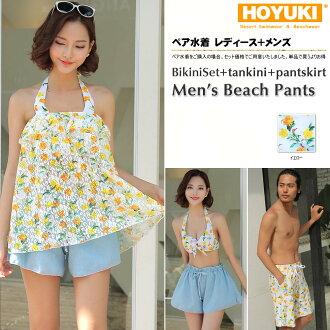 It is advantageous by a pair swimsuit bulk buying! Swimsuit men trunks + swimsuit レディースホユキカップル matching beach swimsuit /S/M/L/LL/3L beach underwear four points set floral design off shoulder