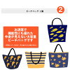 Two points of set lucky bag 2018 swimsuits lady's carefully selected product woman beach bag straw hat throb canvas bag accessory swimsuit home delivery mom swimsuit recreation bag resort overseas travel ホユキビーチグッズ large-capacity UV cut ultraviolet rays p
